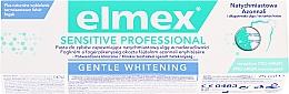 Духи, Парфюмерия, косметика Зубная паста - Elmex Professional Sensitive Professional Gentle Whitening