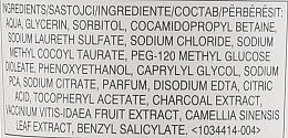 Очищающее желе с экстрактом угля - Avon Anew Purifying Jelly Cleanser With Charcoal Extract — фото N3