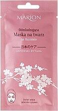 Духи, Парфюмерия, косметика Омолаживающая тканевая маска для лица - Marion Japanese Ritual Rejuvenating Fabric Mask