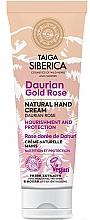 "Духи, Парфюмерия, косметика Защитный крем для рук ""Даурская роза"" - Natura Siberica Doctor Taiga Hand Cream"
