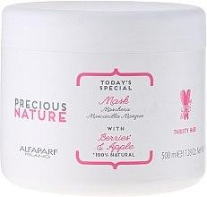 """Духи, Парфюмерия, косметика Маска для сухих и тусклых волос """"Ягоды и Яблоко"""" - Alfaparf Precious Nature Mask for Thirsty Hair"""