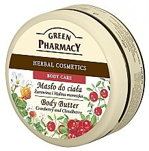 Духи, Парфюмерия, косметика Массажное масло для тела - Green Pharmacy Body Butter Cranberry and Cloudberry