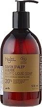 Духи, Парфюмерия, косметика Жидкое мыло алеппское 20% масла лавра - Najel Liquid Aleppo Soap
