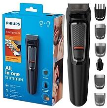 Духи, Парфюмерия, косметика Машинка для стрижки волос, MG3720 - Philips