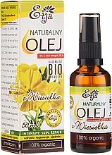 Духи, Парфюмерия, косметика Натуральное масло примулы - Etja Natural Oil