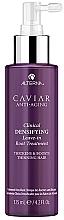 Духи, Парфюмерия, косметика Несмываемый стимулятор для роста волос на голове - Alterna Caviar Anti-Aging Clinical Densifying Leave-in Root Treatment