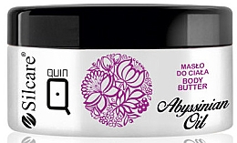 Духи, Парфюмерия, косметика Масло для тела - Silcare Quin Abyssinian Oil Body Butter
