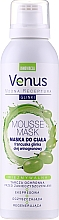 Духи, Парфюмерия, косметика Маска для тела - Venus Body Mousse Mask