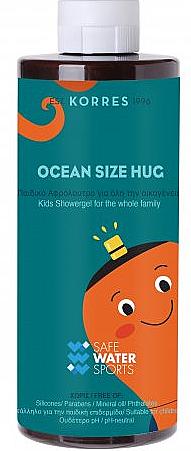 Детский гель для душа для всей семьи - Korres Ocean Size Hug Safe Water Sports — фото N1