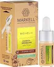 Духи, Парфюмерия, косметика Сыворотка для лица - Markell Cosmetics Serum