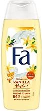 """Духи, Парфюмерия, косметика Гель для душа """"Yoghurt. Ванильный мед"""" - Fa"""