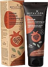 Духи, Парфюмерия, косметика Гидрофильное масло для очищения лица - Botavikos Revive