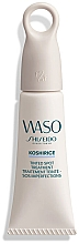 Духи, Парфюмерия, косметика Средство для ухода за тонированными пятнами - Shiseido Waso Koshirice Tinted Spot Treatment