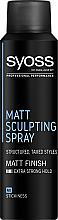 Духи, Парфюмерия, косметика Спрей матирующий для волос экстрасильной фиксации - Syoss Matt Sculpting