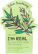 Духи, Парфюмерия, косметика Листовая маска для лица - Tony Moly I'm Real Tea Tree Mask Sheet