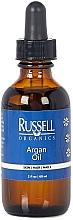 Духи, Парфюмерия, косметика Аргановое масло для кожи, волос и ногтей - Russell Organics Argan Oil