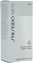 Духи, Парфюмерия, косметика Крем для бритья - Shiseido Men Shaving Cream