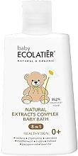 Духи, Парфюмерия, косметика Средство для купания с комплексом натуральных экстрактов 8 в 1 - Ecolatier Baby