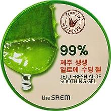 Духи, Парфюмерия, косметика Гель с алоэ универсальный - The Saem Jeju Fresh Aloe Soothing Gel 99%