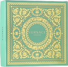 Духи, Парфюмерия, косметика Versace Versense - Набор (edt 30ml + b/l 50ml)