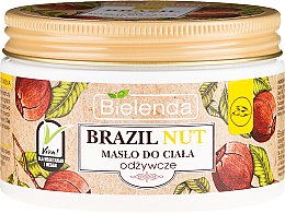 "Духи, Парфюмерия, косметика Масло для тела ""Бразильский орех"" - Bielenda Brazil Nut Body Butter"