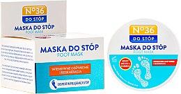 """Духи, Парфюмерия, косметика Маска для стоп и ногтей """"Восстанавливающая"""" для очень сухой кожи - Pharma CF No.36 Foot Mask"""