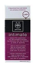 """Пенка для интимной гигигены """"Защита от сухости"""" с алоэ и прополисом - Apivita Intimate  — фото N3"""