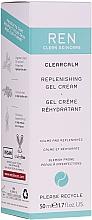 Духи, Парфюмерия, косметика Восстанавливающий гель-крем - Ren Clearcalm Replenishing Gel Cream