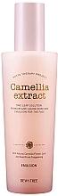 Духи, Парфюмерия, косметика Питательная и увлажняющая эмульсия против морщин - Dewytree Phyto Therapy Camellia Emulsion