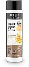 """Духи, Парфюмерия, косметика Шампунь """"Яркий цвет. Золотая орхидея"""" - Organic Shop Organic Orchid and Jojoba Color Shampoo"""