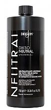 Духи, Парфюмерия, косметика Нейтрализатор для волос - Dikson Dikso Neutral Universal Neutralizer