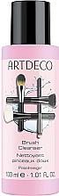 Духи, Парфюмерия, косметика Очиститель для кисточек - Artdeco Brushes Brush Cleanser