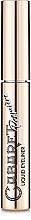 Духи, Парфюмерия, косметика Жидкая подводка для глаз - Vivienne Sabo Cabaret Premiere Liquid Eyeliner (01 -Черный)