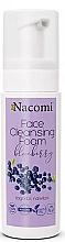 Духи, Парфюмерия, косметика Пенка для умывания - Nacomi Face Cleansing Foam Blueberry