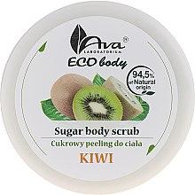 "Духи, Парфюмерия, косметика Скраб для тела ""Киви"" - Ava Laboratorium Eco Body Natural Sugar Scrub Kiwi"