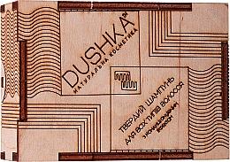 Духи, Парфюмерия, косметика Твёрдый шампунь с кондиционирующим эффектом - Dushka
