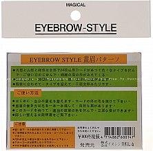 Трафарет для бровей, размер C1, C2, C3, C4 - Magical Eyebrow Style — фото N2