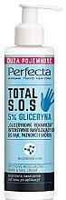 """Духи, Парфюмерия, косметика Увлажняющий крем для рук """"Глицериновые перчатки"""" - Perfecta Total S.O.S Intensive Moisturizing Hand & Nail Cream"""