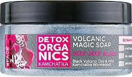 Духи, Парфюмерия, косметика Вулканическое мыло для лица - Natura Siberica Detox Organics Kamchatka Volcanic Magic Soap