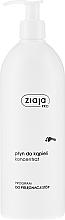 Духи, Парфюмерия, косметика Концентрированная жидкость для ванночек - Ziaja Pro Concentrated Bath Liquid