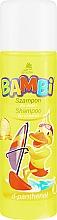 Духи, Парфюмерия, косметика Шампунь для детей - Pollena Savona Bambi D-phantenol Shampoo