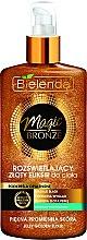 Духи, Парфюмерия, косметика Сияющий эликсир для тела - Bielenda Magic Bronze Illuminating Golden Body Elixir