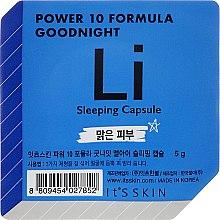 Духи, Парфюмерия, косметика Ночная маска-капсула - It's Skin Power 10 Formula Goodnight Li Sleeping Capsule