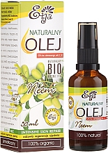 Духи, Парфюмерия, косметика Натуральное масло семян нима - Etja Natural Neem Oil