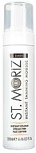 Духи, Парфюмерия, косметика Мусс-автозагар для тела - St. Moriz Instant Tanning Mousse Dark