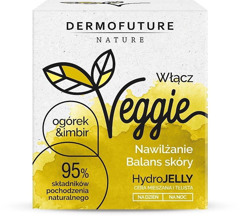 Крем для жирной и комбинированной кожи - DermoFuture Ginger & Cucumber Cream — фото N1