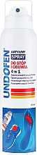 Духи, Парфюмерия, косметика Спрей для ног - Undofen Active Foot Spray 4in1