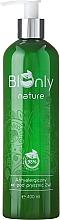 Духи, Парфюмерия, косметика Противоаллергический шампунь-гель для душа - BIOnly Nature Antiallergic Shower Gel 2in1