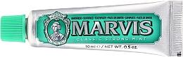 Духи, Парфюмерия, косметика Зубная паста - Marvis Classic Strong Mint (мини)