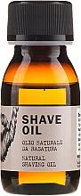 Духи, Парфюмерия, косметика Натуральное масло для бритья - Nook Dear Beard Shave Oil